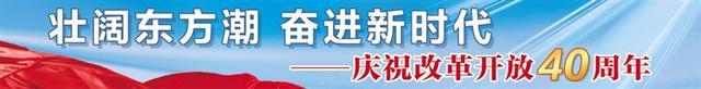"""【燕赵新作为致敬40年】为""""北京药""""开启发展新空间"""