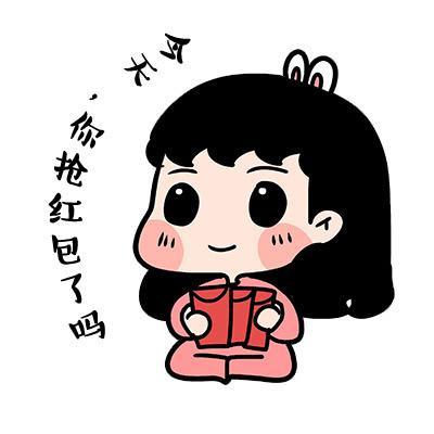 """万元红包,新年""""财""""到家 ,明天明天就在明天!图片"""