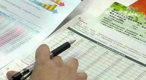 上半年河北省银行业保险业总体保持稳健运行