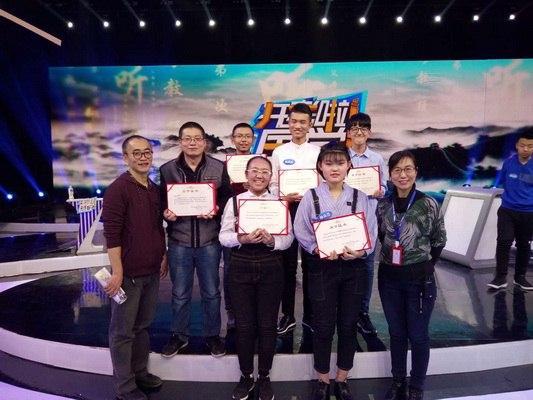 涿鹿县希望中学学子在《开考啦 国学》赛场上展露风采