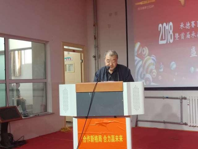 """承德赛区""""2018中国语文朗读大会""""正式启动"""