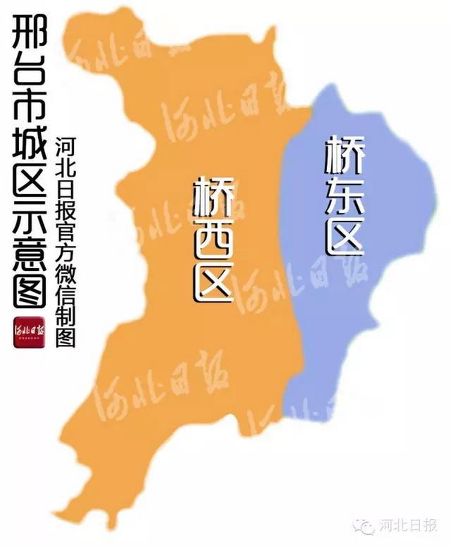 邢台:市区人口全省第七面积全省第十一-河北11城市最新城区地图出炉