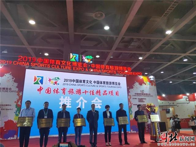 """易县龙西公路获评""""中国体育旅游"""