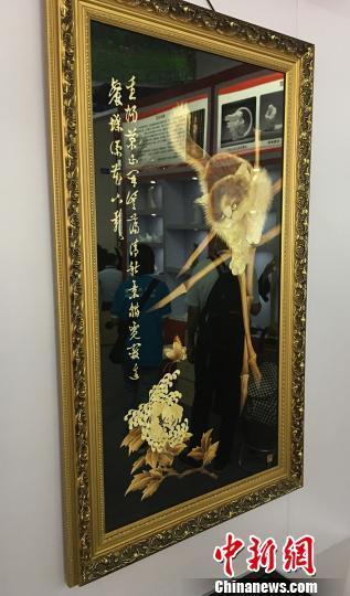 雄安新区、大运河首次亮相北京文博会