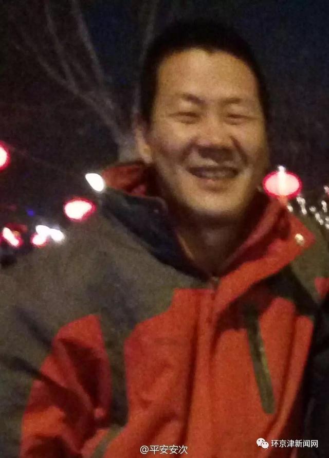犯罪嫌疑人宋健照片-安次K2狮子城发生重大刑事案件 警方公布最新细