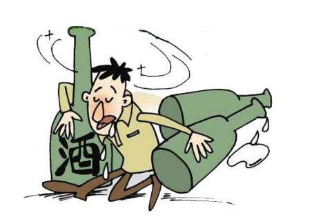 卡通男喝酒图片