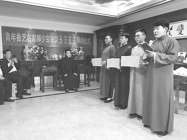 衡水青年张云天成为京东大鼓第五代传人
