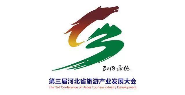 【醉美承德】第三届河北省旅发大会宣传片震撼发布