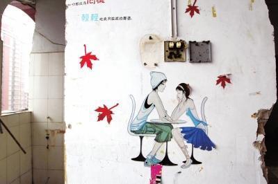 """村庄拆迁的""""人间百态"""":将婚姻当筹码换拆迁补偿"""