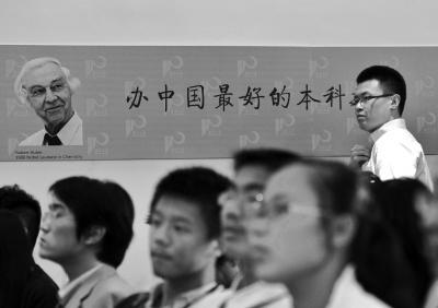 """新建本科院校已占""""半壁江山"""" 10年增七成多"""
