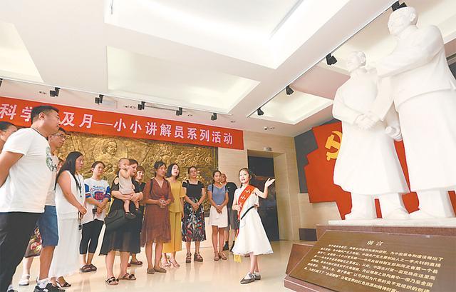 全国第一个农村党支部对安平县中小学生进行免费培训
