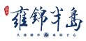 雍锦半岛蓝光