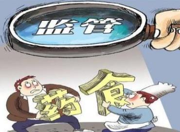 唐山市公布30起典型违法案件