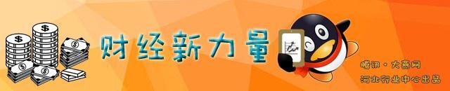 【财经新力量】重阳节,说说老年人理财这点事儿