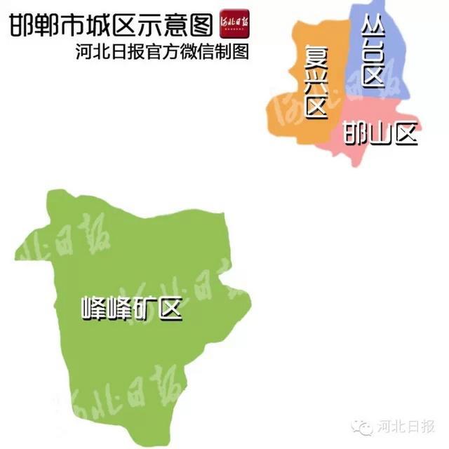 邯郸:市区人口全省第四面积全省第九-河北11城市最新城区地图出炉