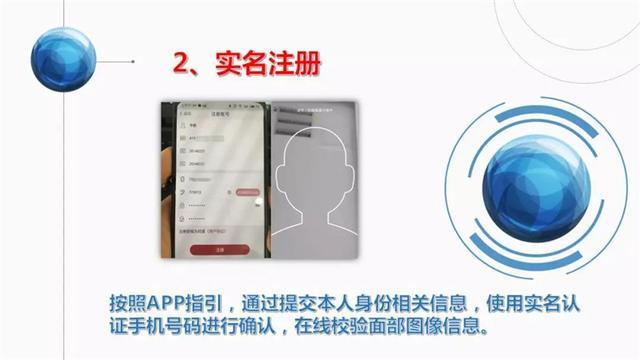 河北全面推行企业登记身份管理实名验证