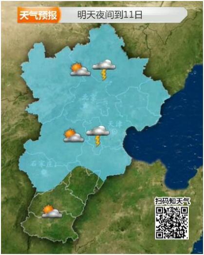 未来三天河北多地有雷阵雨 闷热天气将有所缓解
