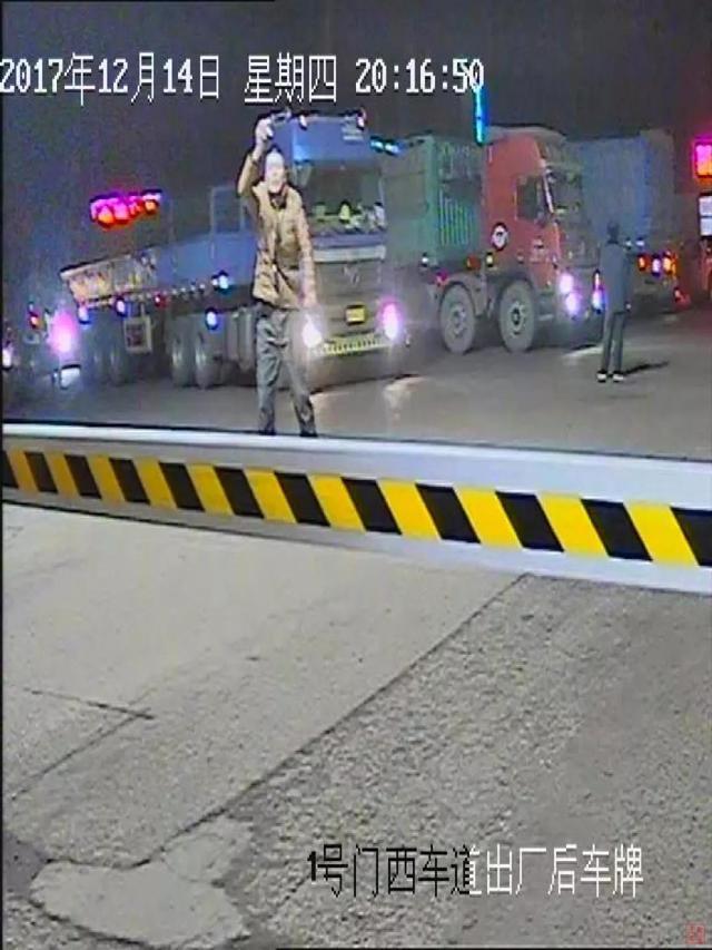 山东籍大货车驾驶员在迁安被刑拘、罚款、禁驾十年