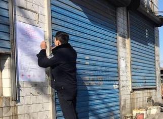 唐山市公安机关40天打掉涉黑涉恶犯罪团伙31个
