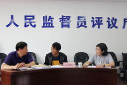 唐山63名市级人民检察院人民监督员上岗