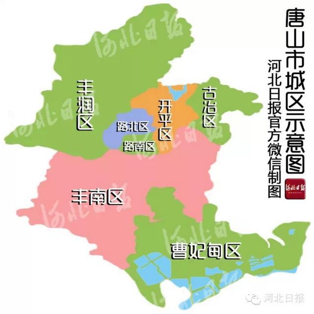 唐山:市区人口全省第二面积全省第一-河北11城市最新城区地图出炉