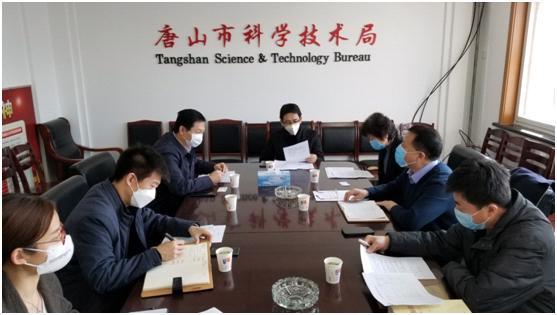 唐山市科协积极帮助科技型企业解决融资需求