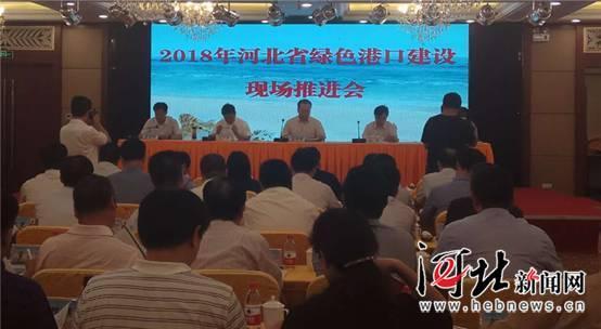 """河北省将实施""""321""""工程建设绿色港口"""