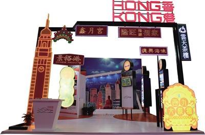 来廊坊领略香港国际文化