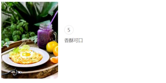 土豆丝太阳蛋