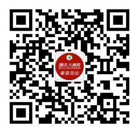 城市力量·联通腾讯王卡杯电竞精英挑战赛秦皇岛分赛