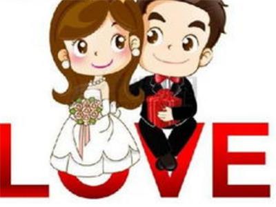 婚姻要经历哪些阶段才能白头到老图片