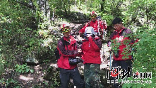 32名北京驴友被困河北深山 其中有人受伤