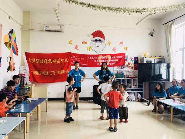 河北科师艺心艺意实践团开展关爱孤独症儿童活动