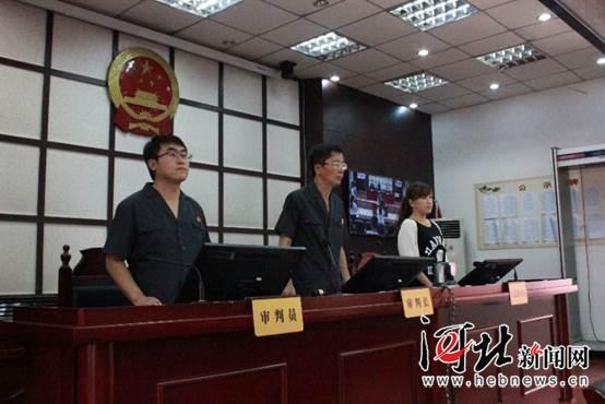 秦皇岛宣判两起涉黑恶权威犯法案件