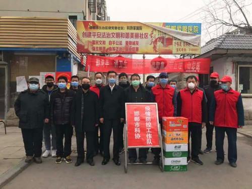 邯郸市科协领导慰问防控一线工作人员