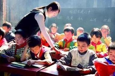 河北这些学校撤并、教师编制及待遇……都有新变化