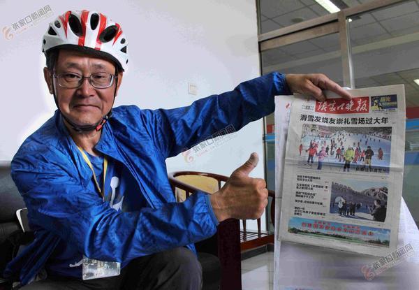 哈尔滨聋哑老人千里走单骑宣传冬奥会