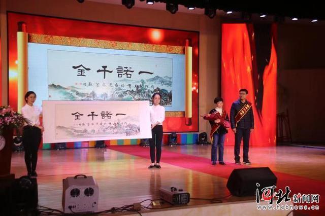11月 时代新人 河北好人 发布仪式在唐县举行