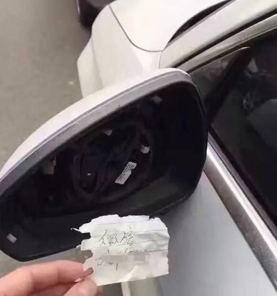 近期有小偷专偷车上的这个东西 已经有很多车主中招了