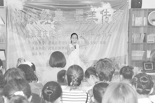 """武邑首期寻找""""最美读书声""""活动成功举办"""