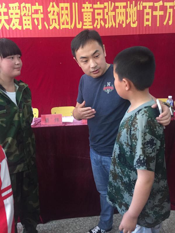 """【爱上学】85名贫困儿童""""六一""""前夕接受捐助"""
