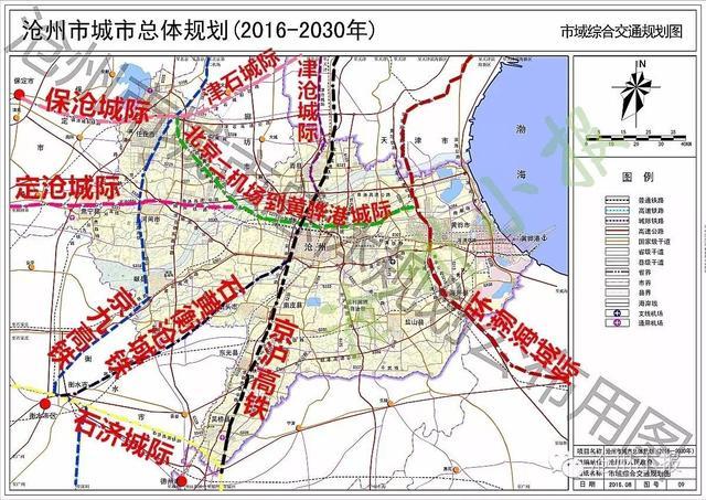 河北这个市将新建8条高速铁路