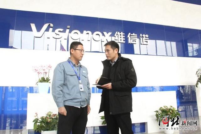北京股商新浪博客_今年,霸州市还邀请了北京零点市场调查有限责任公司对营商环境开展