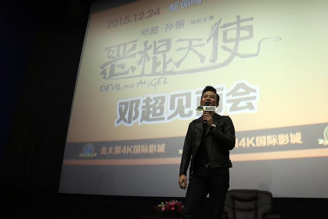 """邓超空降石家庄 粉丝现场上演""""求婚大作战"""""""