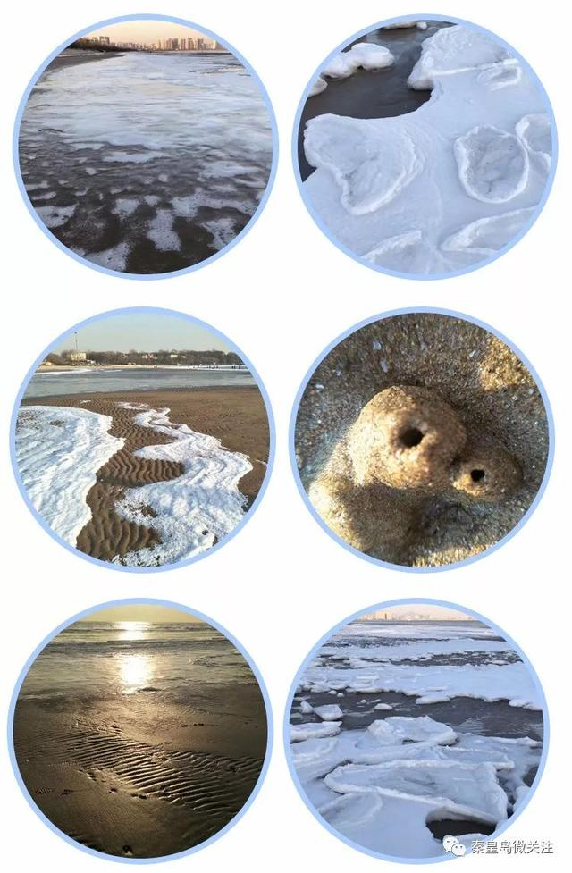 市民们纷纷到北戴河来看海冰