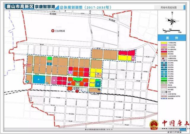 唐山中心区这一区域总体规划调整