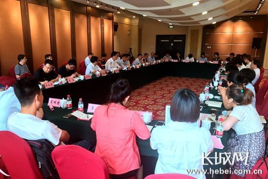 雄安:薪酬标准将参照北京或高于北京