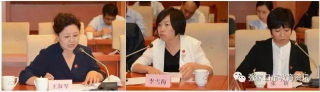 张家口市召开2017年教师节座谈会