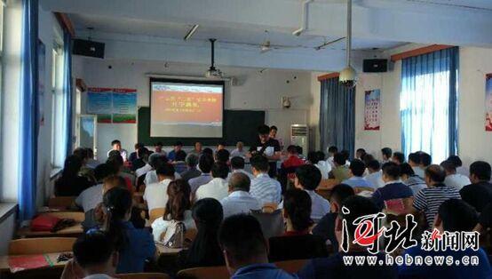 """国内首所""""三农""""安全学校在广宗县揭牌"""