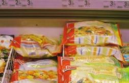 河北省加强涉冬奥食品质量安全监管
